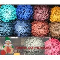 Puffy Fine Ombre Batik