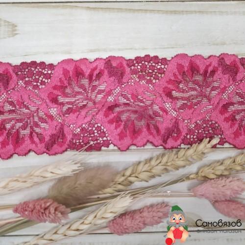 Текстильная галантерея Широкое кружево тем. розовове (малиновое) Эластичное Цена указана за 10см