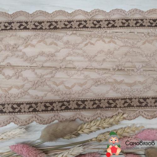 Текстильная галантерея Кружево стрейч Бежево-коричневое, Цена указана за 10см