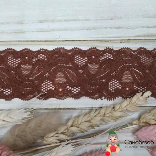 Текстильная галантерея Узкое эластичное кружево (коричневое) ширина 4см. Цена указана за 10 см