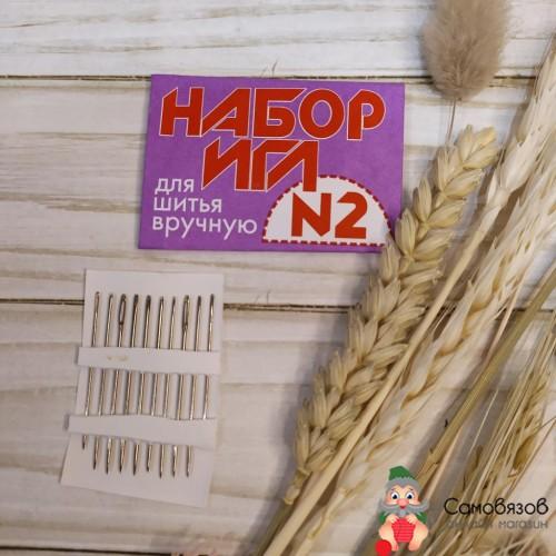 Принадлежности для шитья и рукоделия Иглы С27-275 Ассорти №2 КЛБ
