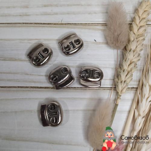 Фурнитура Стопор для шнура пластик двойной (металлиз)