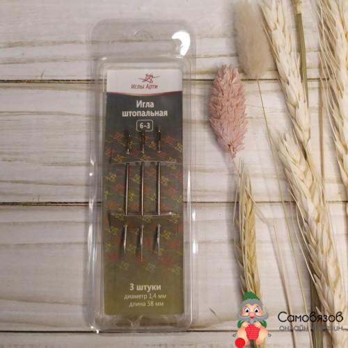Принадлежности для шитья и рукоделия Иглы швейные ручные №3 штопальные (1,4х58), 3 штуки