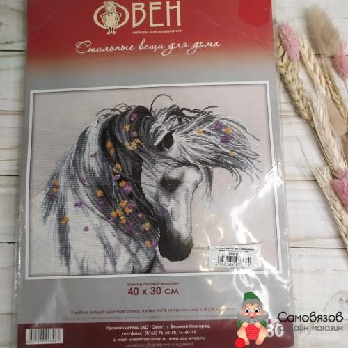 """Вышивание Набор для вышивания """"Белый конь"""" 30х40 см"""