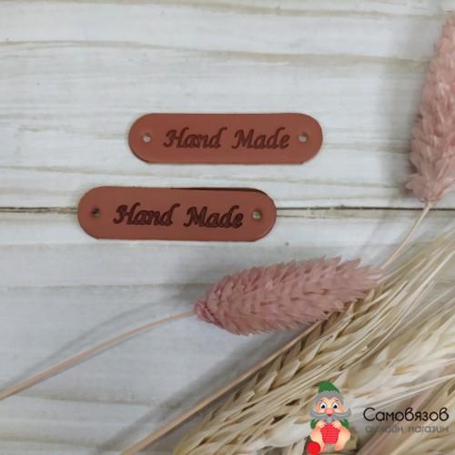 Аксессуары для одежды и обуви Нашивка «Hand made», 45 x 13 см за 1 шт