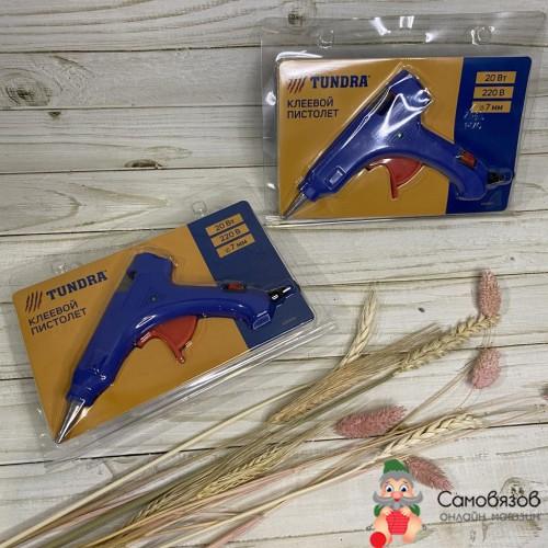 Аксессуары Клеевой пистолет TUNDRA, 20 Вт, 220 В, выключатель, индикатор, антикапля шнур 1.2 м 7 мм