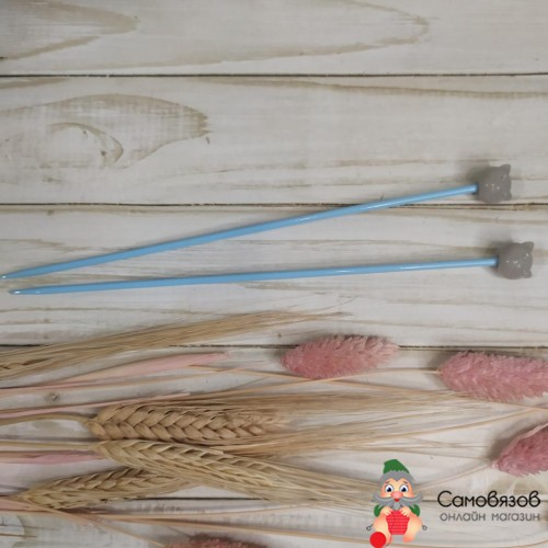 Вязание для вязания, «Коты», прямые, с фигурным наконечником,d = 2,5 мм, 20 см, 2 шт