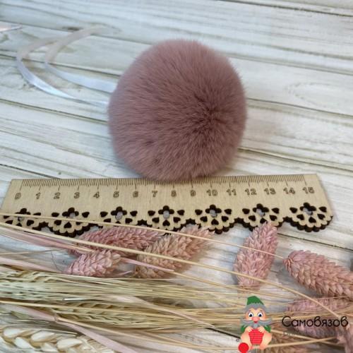 Аксессуары для одежды и обуви Помпон №10 пыльная роза