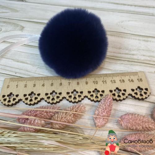 Аксессуары для одежды и обуви Помпон №15 синий