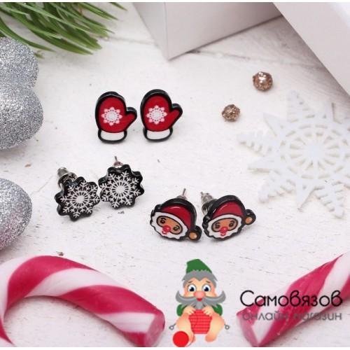 """Творчество Пусеты (сережки-гвоздики) 3 пары """"Новогоднее ассорти"""" снежинка, дед мороз варежка цветные"""
