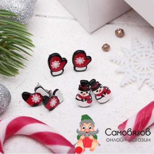"""Творчество Пусеты (сережки-гвоздики) 3 пары """"Новогоднее ассорти"""" снеговик, валенок варежка цветные"""