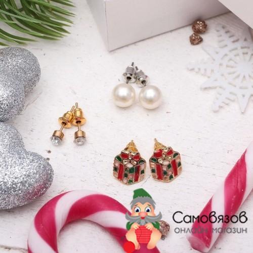 """Творчество Пусеты (сережки-гвоздики) 3 пары """"Новогоднее ассорти"""" подарок цветные"""