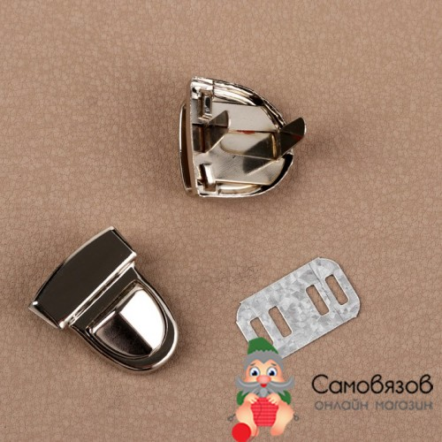 Фурнитура Застёжка для сумки 3 x 2 см цвет серебряный