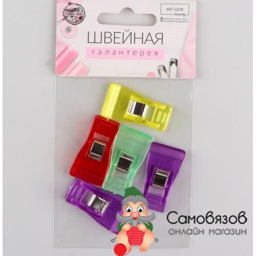 Принадлежности для шитья и рукоделия Набор зажимов для кроя, 3,4 см 5 шт цвет МИКС