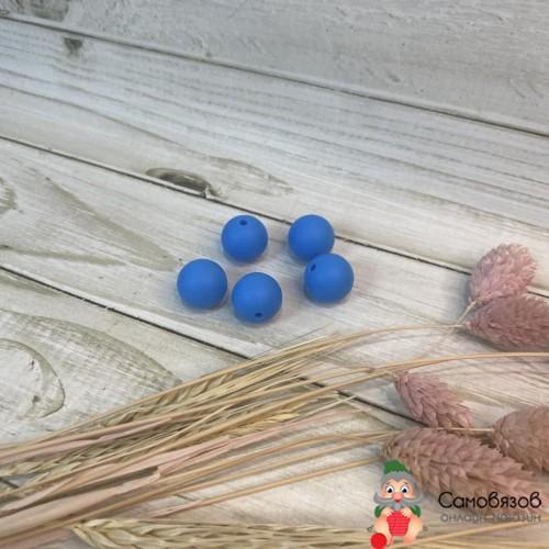 Бусины Ярко-голубые 15 мм