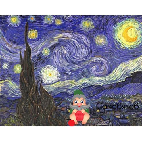 Творчество Алмазная мозаика «Звездная ночь» 40x50 см.