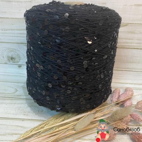 Пряжа 008 черный с блестящими пайетками / цена за 10 грамм
