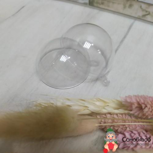 Творчество Заготовка, подвеска, раздельные части «Шар», диаметр собранного: 5 см