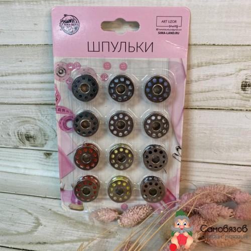 Принадлежности для швейных машин Набор шпулек, d = 20 мм, 12 шт цвет МИКС