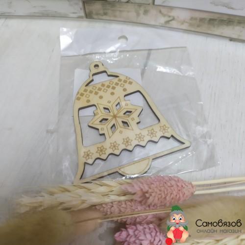 Творчество Деревянная заготовка-подвеска «Колокольчик», 10 x 10 см (цена за 1 шт)