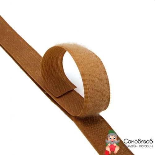 Липучка Лента контактная 25мм 0150-2250 (5040 яр.шоколад) Цена указана за 10 см