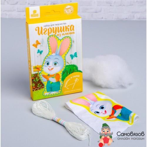 Творчество Набор для творчества «Игрушка из плюша», Зайчик с морковкой