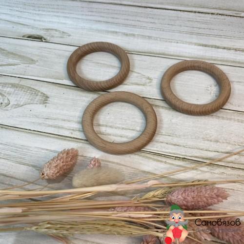 Бусины деревянные неокрашенные кольцо (бук) 50 мм, цена за 1 шт