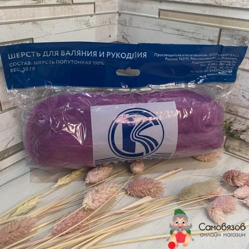 Творчество 059 персидская сирень