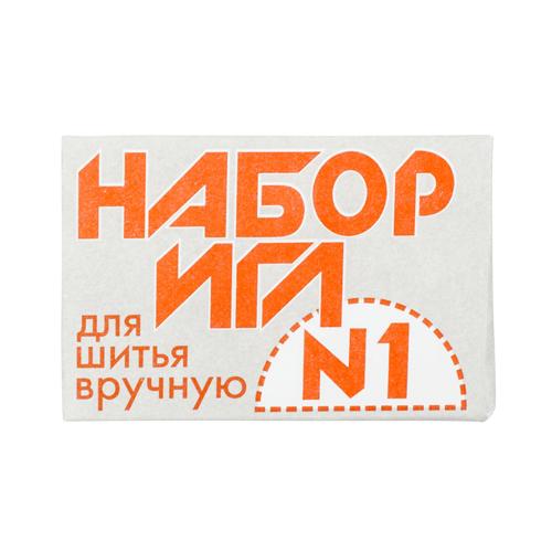 Иглы Набор игл С26-275 Ассорти №1 КЛБ