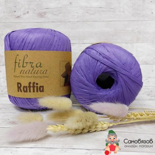 Пряжа 116-08 фиолет
