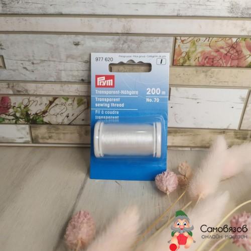 Аксессуары для вязания 977620 Прозрачные нити для шитья №70 светлый цв., 200м