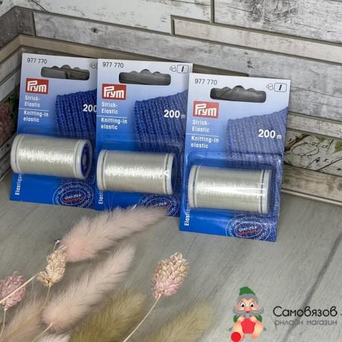 Аксессуары для вязания 977770 Нить эластичная для вязания 200м
