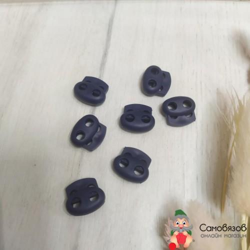 Фурнитура Стопор для шнура пластик двойной (темно-синий)