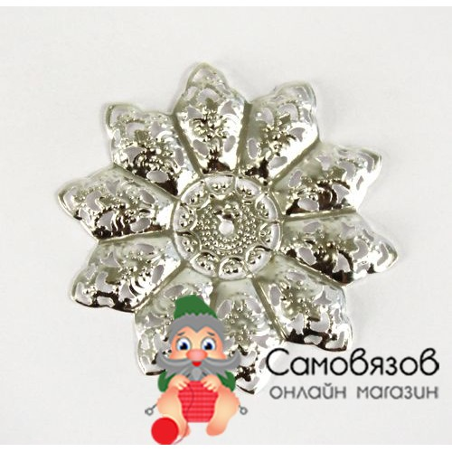 Декоративный элемент Цветок, 48мм, 5 шт/уп (серебро)