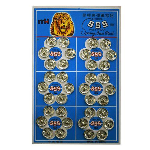 Кнопки пришивные Кнопка пришивная PBM-1 мет. 10мм 0300-5100 никель (за 6 шт)