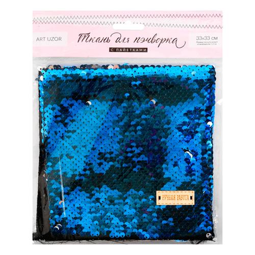 Творчество 3891591 Ткань для пэчворка «Голубая-серебряная», 33*33 см