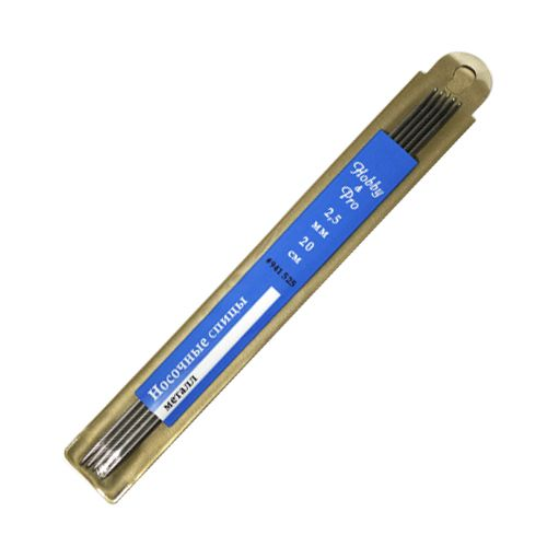 Спицы 941525 носочные металл 20см, 2,5мм Hobby&Pro