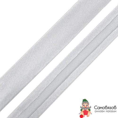 Текстильная галантерея Косая бейка 15мм 0000-1500 (6136 св.серый) Цена за 10см