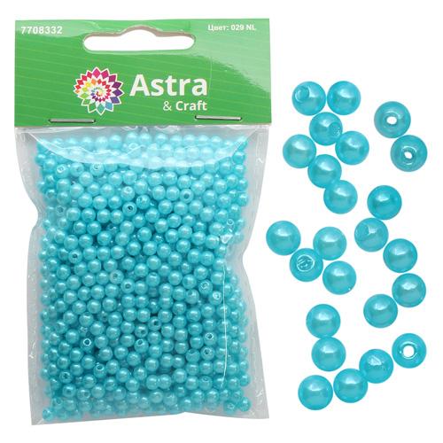 Бусины круглые, пластик, 4мм, 25гр (001 NL)