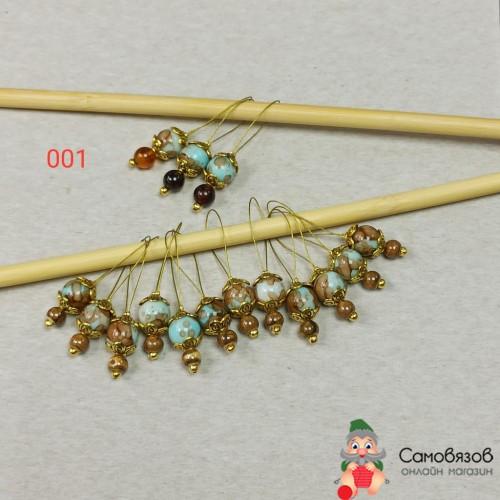 Аксессуары для вязания Маркер для вязания 001. Цена указана за 1 шт