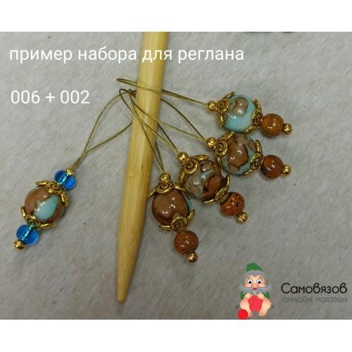 Аксессуары для вязания Маркер для вязания 002. Цена указана за 1 шт