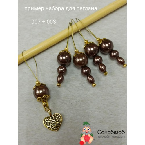 Аксессуары для вязания Маркер для вязания 003. Цена указана за 1 шт