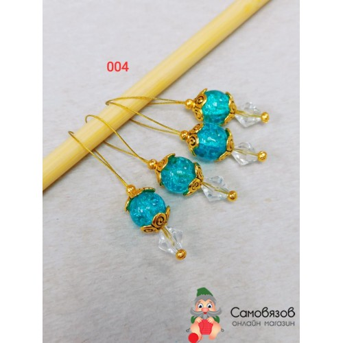 Аксессуары для вязания Маркер для вязания 004. Цена указана за 1 шт