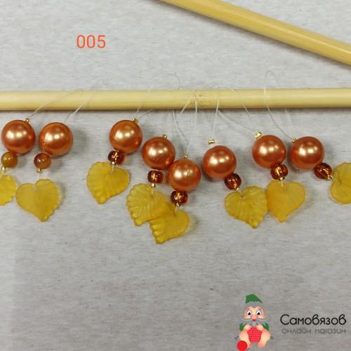 Аксессуары для вязания Маркер для вязания 005. Цена указана за 1 шт