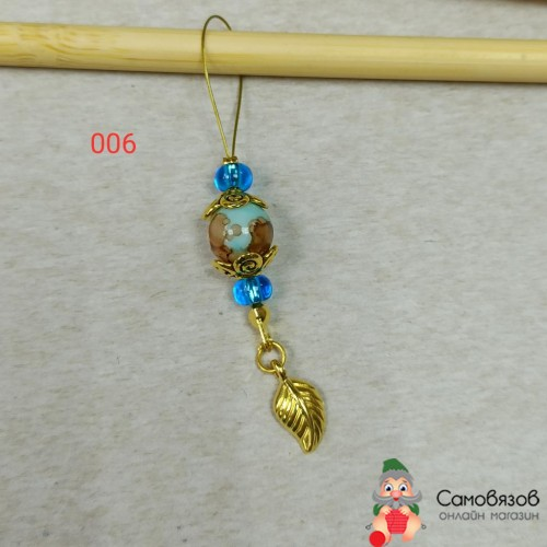 Аксессуары для вязания Маркер для вязания 006. Цена указана за 1 шт
