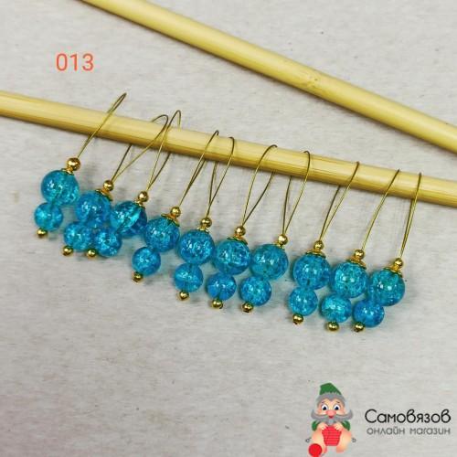Аксессуары для вязания Маркер для вязания 013. Цена указана за 1 шт