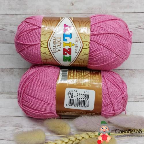 Пряжа 178 розовый