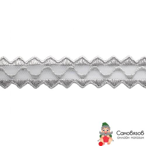 Кружево 2.135-136Р Кружево на сетке 2см*10м (серый/серебро) Цена за 10 см.