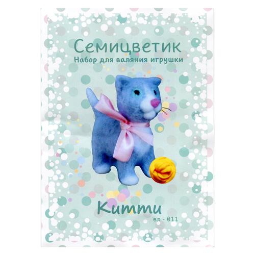 "Творчество ВЛ-011 Набор для валяния ""Китти"", 10*4 см, ""Семицветик"""