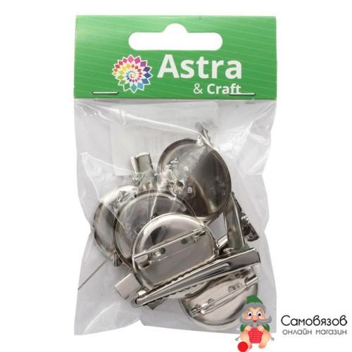 Фурнитура для бижутерии Основа для броши и заколки 4AR013, d-3cм, Цена за 1 шт